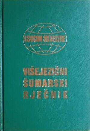 Višejezični šumarski rječnik