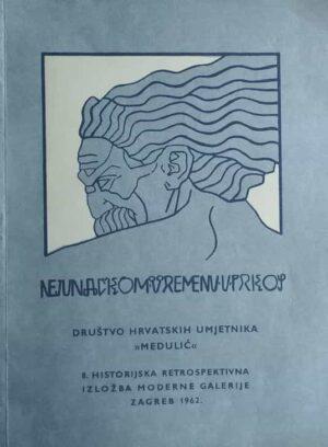 """Društvo hrvatskih umjetnika """"Medulić"""" 1908-1916."""