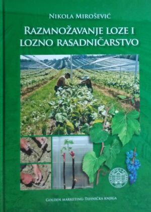 Mirošević-Razmnožavanje loze i lozno rasadničarstvo