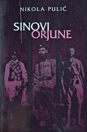Pulić-Sinovi Orjune