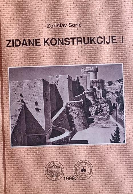 Sorić: Zidane konstrukcije 1