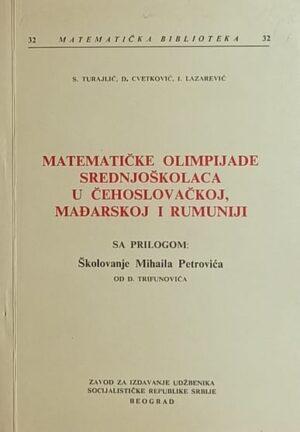 Matematičke olimpijade srednjoškolaca u Čehoslovačkoj, Mađarskoj i Rumuniji