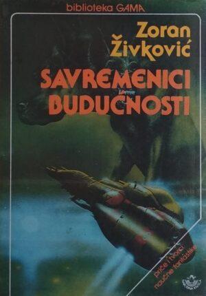 Živković-Savremenici budućnosti
