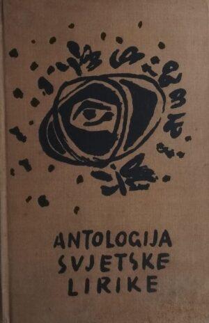 Antologija svjetske lirike