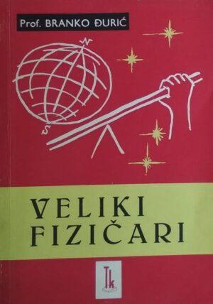 Đurić-Veliki fizičari