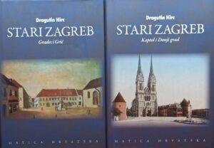 Hirc-Stari Zagreb 1-2