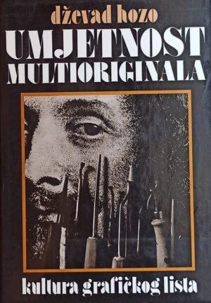 Hozo: Umjetnost multioriginala