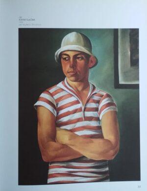 Rauter Plančić: Juraj Plančić (1)