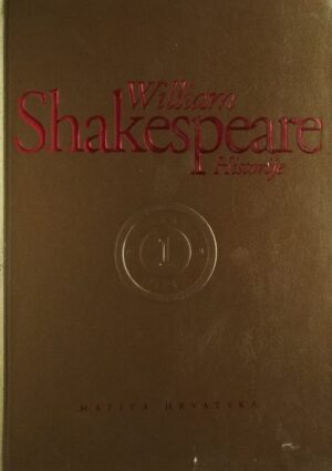 Sabrana djela Williama Shakespearea