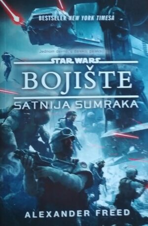 Freed: Star Wars: Bojište: Satnija sumraka