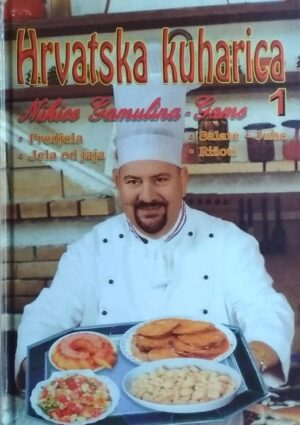 Gamulin Game: Hrvatska kuharica