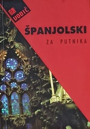 Jurčić-Španjolski za putnika