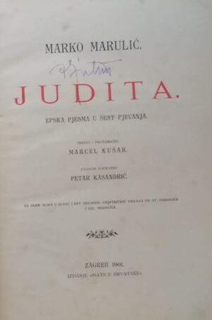Marulić: Judita (1)
