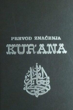 Prevod značenja Kur'ana