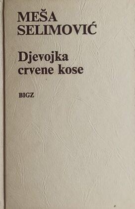 Selimović: Sabrana dela